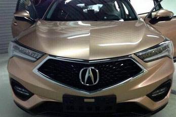 Pofás lett a legújabb luxus-Honda