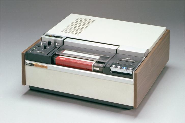 VP-1100