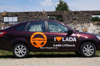 Lada Granta 2011