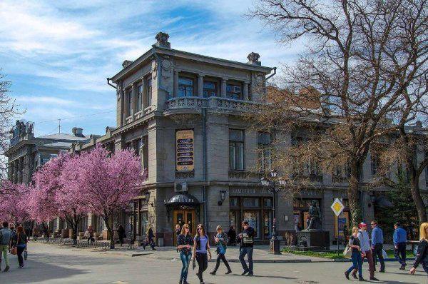 Gorkij Színház - Szimferopol, Oroszország