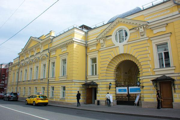 Helikon Opera, Moszkva