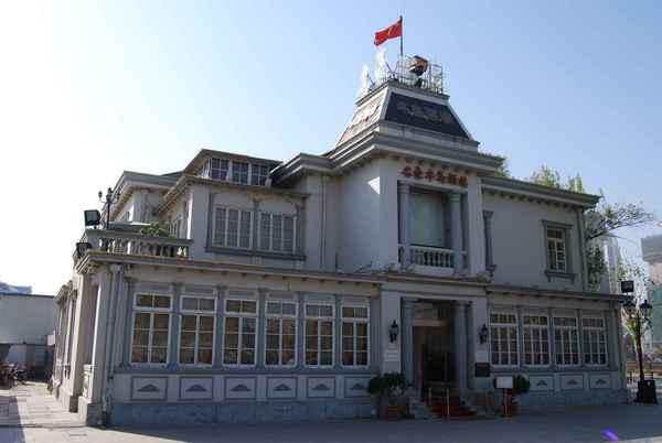 Az Osztrák-Magyar Monarchia tiencsini főkonzulátusi épülete