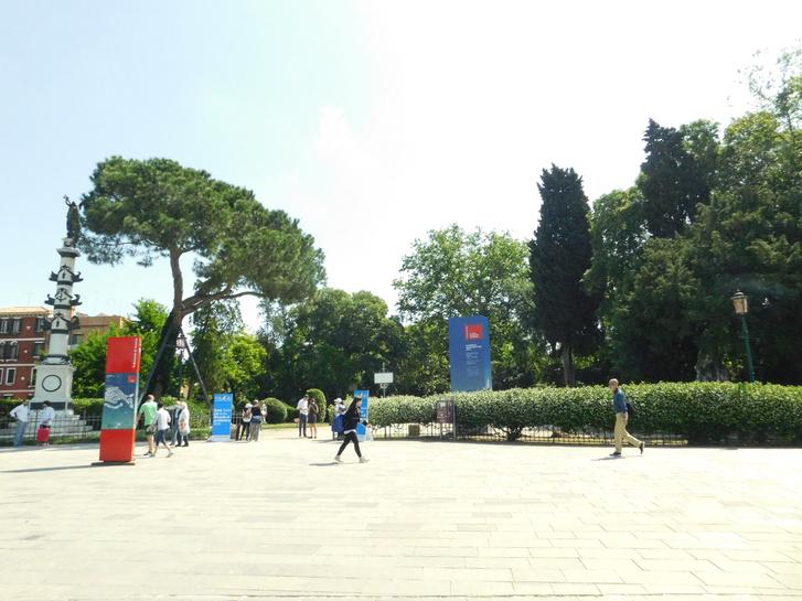 A Giardini-kert bejárata