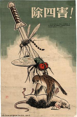 Propaganda plakát 1958-ból
