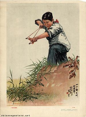 Propaganda plakát 1956-ból