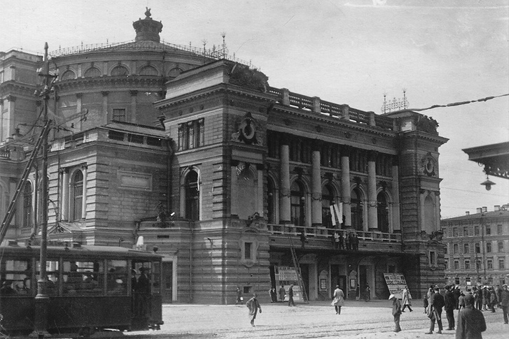 Marinszkij Színház, Leningrád - 1940