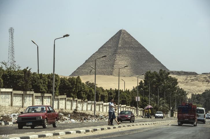 A gízai Nagy Piramis