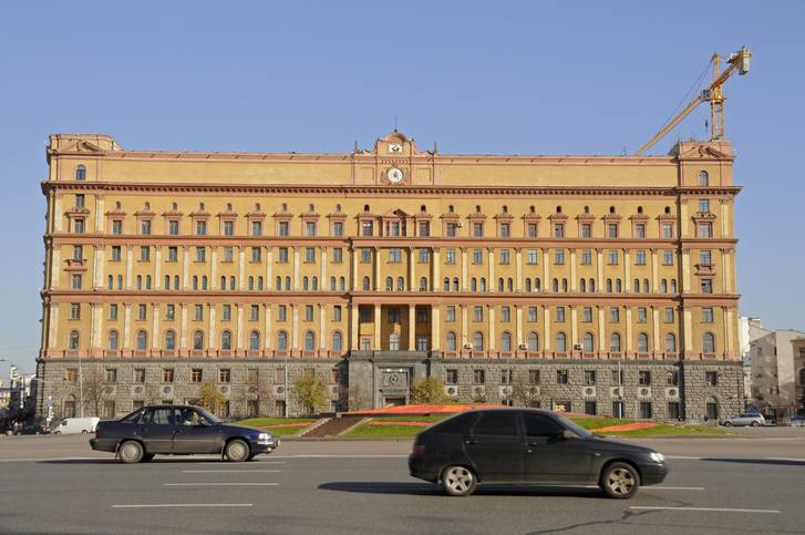 Az FSZB főépülete Moszkvában.