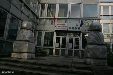 Magyar-Kínai Két Tanítási Nyelvű Általános Iskola