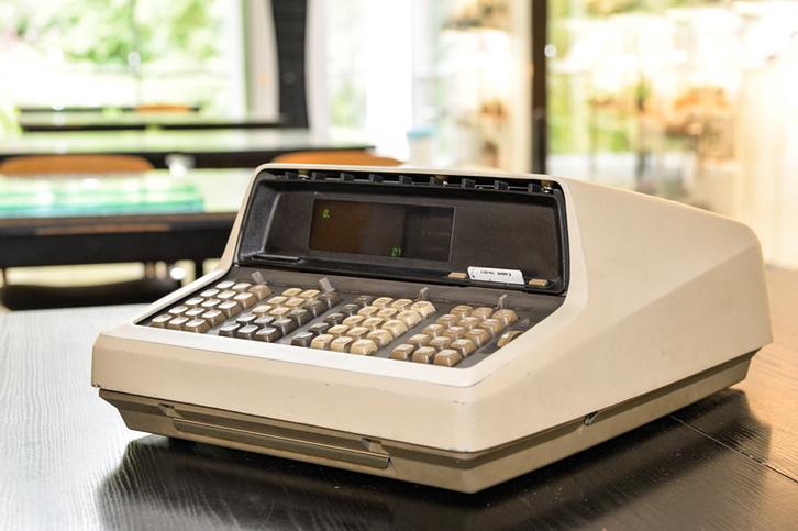HP 9100-as, az első PC