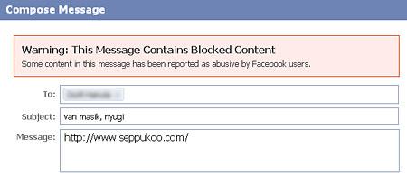 blocked450