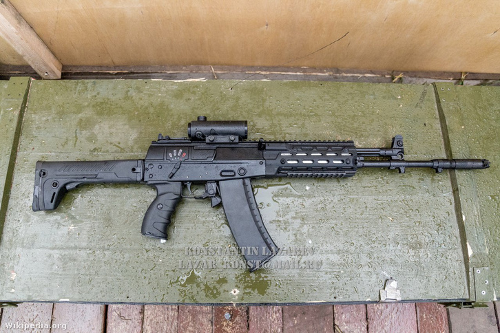 AK 12 prototípus