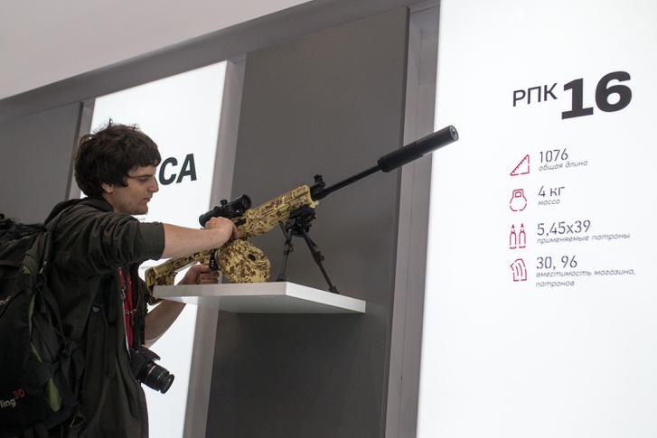 RPK-16