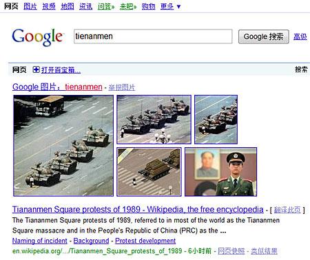 Google.cn - négy év után először cenzúramentesen