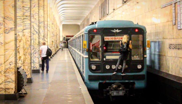 A metrót sem rendeltetésszerűen használja