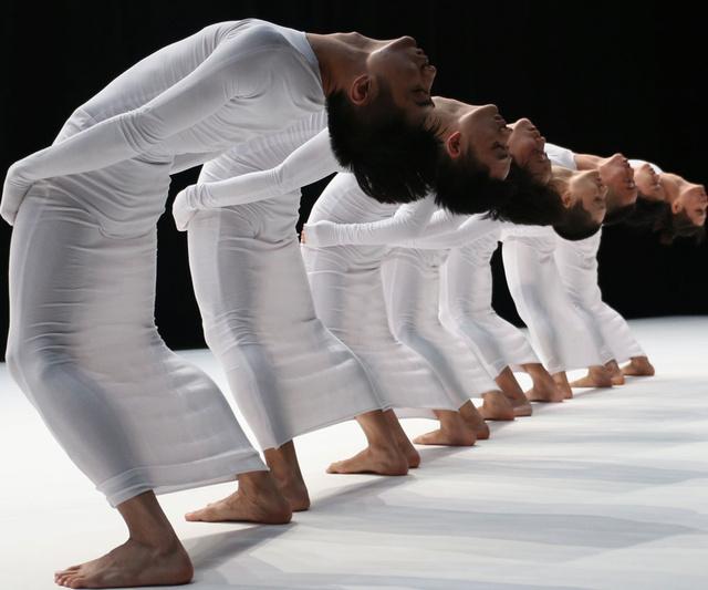 TAO Dance Theater