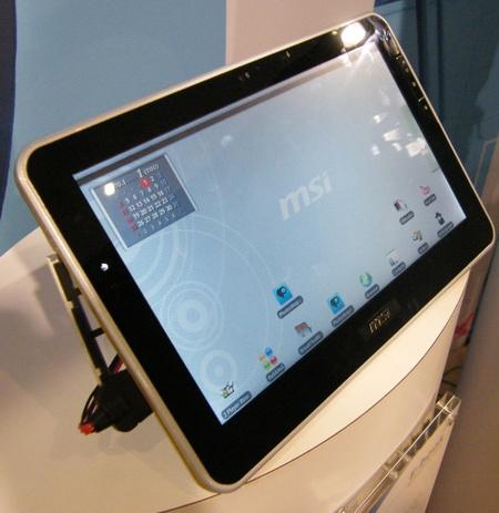 Az MSI prototípusa