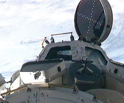 Az űrkilátó nyitott ablakkal (Fotó: NASA TV)