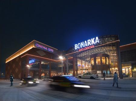 Fotó: bonarkacitycenter.pl