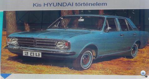 Az első Hyundai egy angol Ford volt