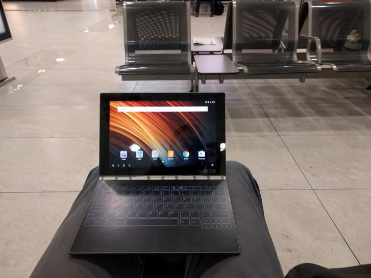 Laptopnak néz ki