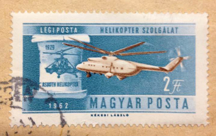 A Magyar Posta bélyegen emlékezett meg Asboth találmányáról 1962-ben