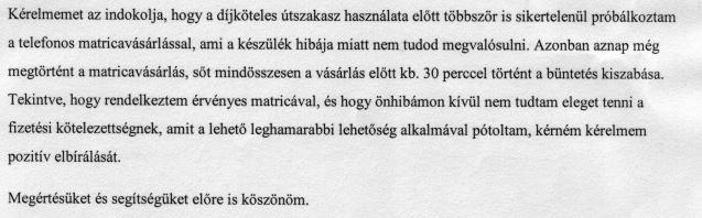 Zs. Zsolt beszkennelt méltányossági kérelme (részlet)