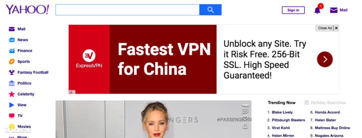 Célzott hírdetés Kínában
