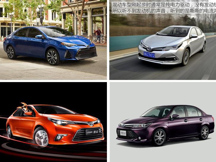 Bal fent: USA, jobb fent: Kína, FAW-Toyota, bal lent: GAC-Toyota, jobb lent: Japán, Corolla Axio