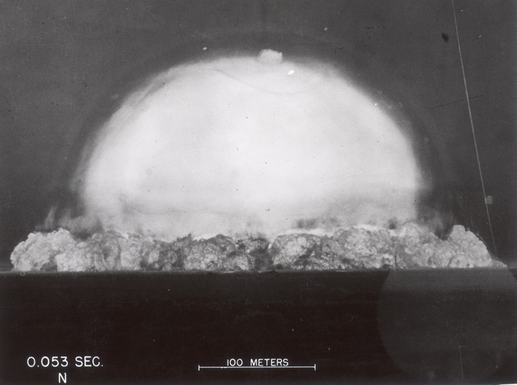 Az első kísérleti atomrobbantás Los Alamosban