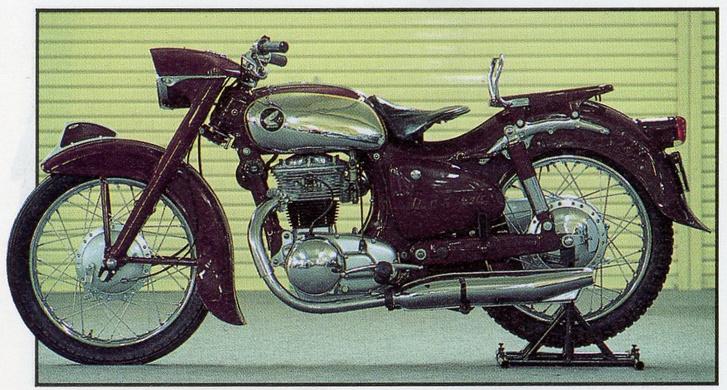 Dream SB, 1955