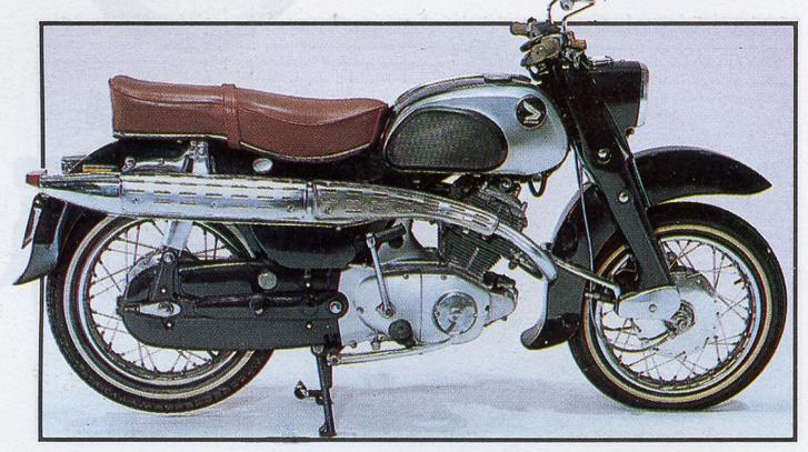 Dream CS76, 1958