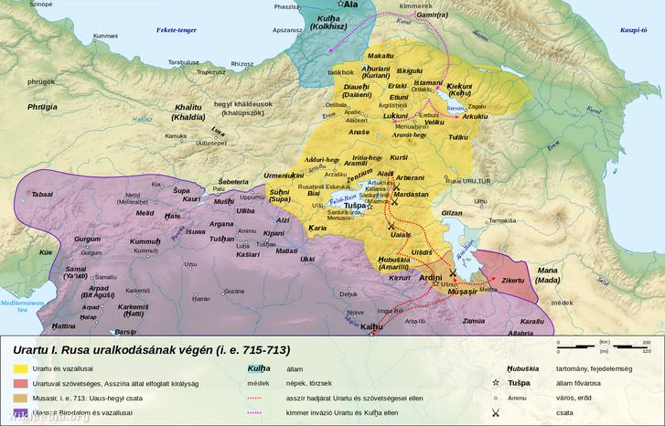 Urartu 715-713-hu.svg.png