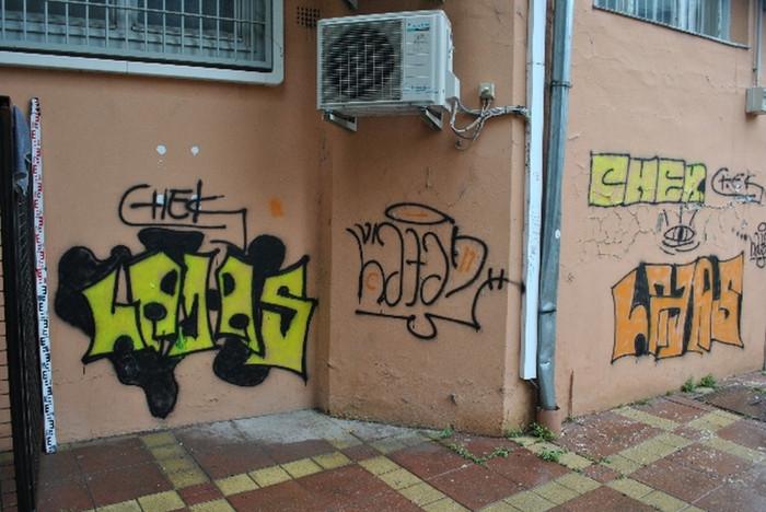 szekszardi_graffitisok
