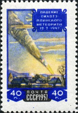 1957-ben kiadott szovjet emlékbélyeg