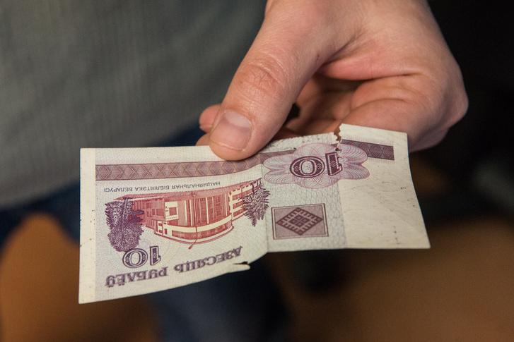 Képünk illusztráció. Találtunk a szerkesztőségben Belarusz rubelt! Ez a 10 rubeles még denominálás előtt volt forgalomban, alig egy forintot ér.