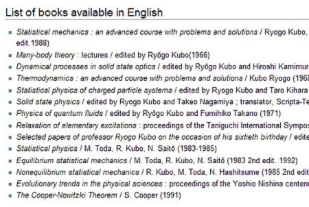 Ryogo Kubo angolul megjelent könyvei. Melyik a kakukktojás?