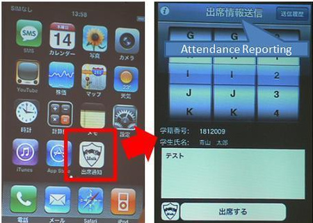 iphone aoyama