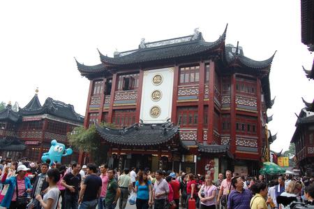 Régi épület a Yuyuan kertben