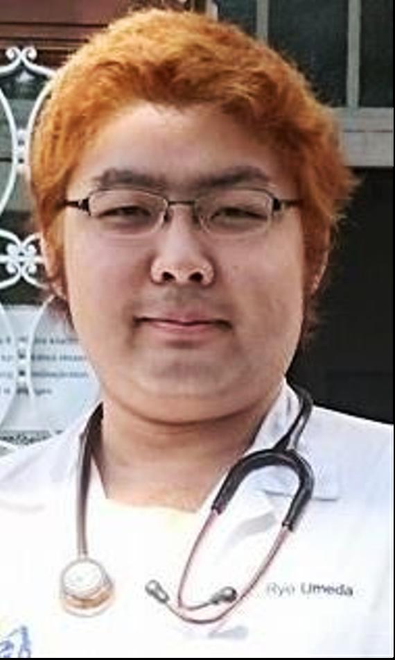 eltűnt japán orvostanhallgató.png