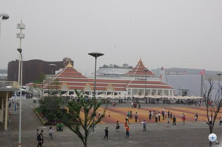 Ígéretes Thaiföld pavilonja
