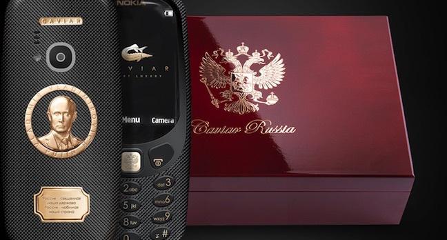 nokia 3310 putin edition