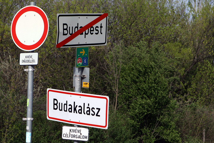 mg budapest
