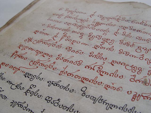 Grúz kalligráfia