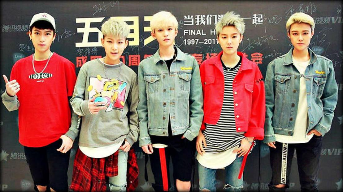 """Shengnan, vagyis """"maradék férfiak""""– így nevezik Kínában az."""