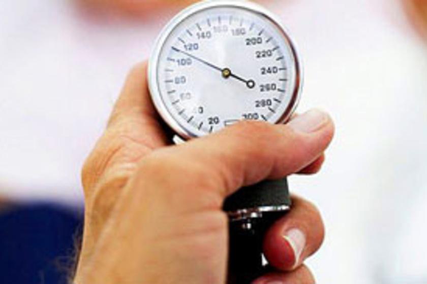 magas vérnyomás a legjobb kezelési módszerek ananyeva ov a szív EKG-je magas vérnyomásban