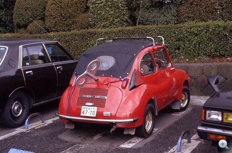 Ezt az autót láttam 1981-ben, Jokohamában