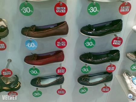 Office Shoes. olcsósított balerina - kényelmes és elegáns.