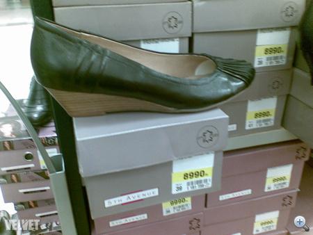 Humanic: ez egy kényelmes és elegáns cipő.