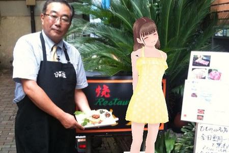 Amerikai lány randi japán fiú